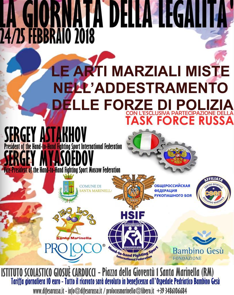 Santa Marinella celebra la giornata della legalità