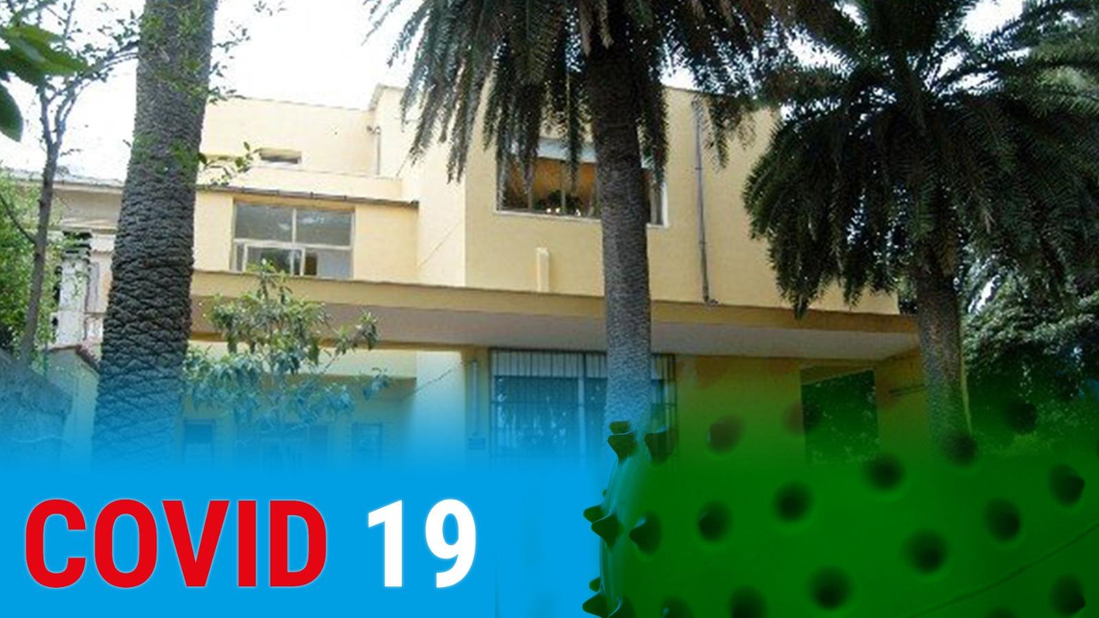 Cov19 Santa Marinella: ulteriore misura chiusura parchi e aree verdi